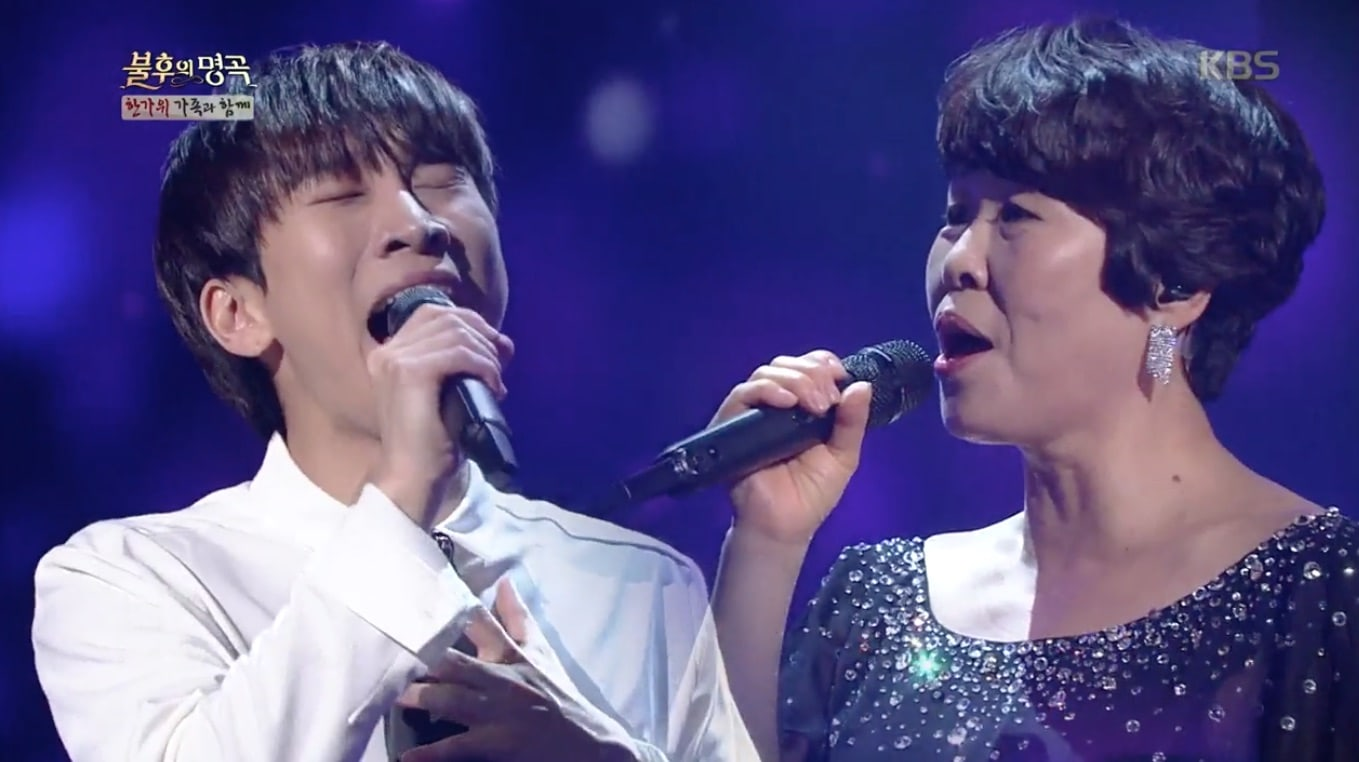 """Watch: BTOB's Eunkwang Performs Stunning Duet With His Mother On """"Immortal Songs"""""""