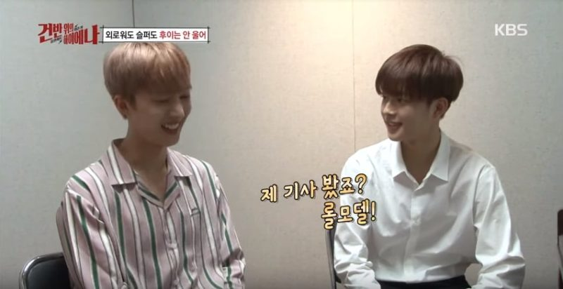 PENTAGON's Hui Becomes Flustered As Yoo Seon Ho Showers Him With Compliments