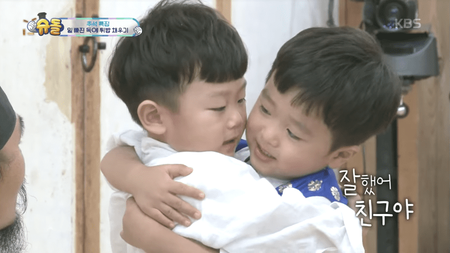 "Si An And Seungjae Prove To Be A Dream Team On ""The Return Of Superman"""