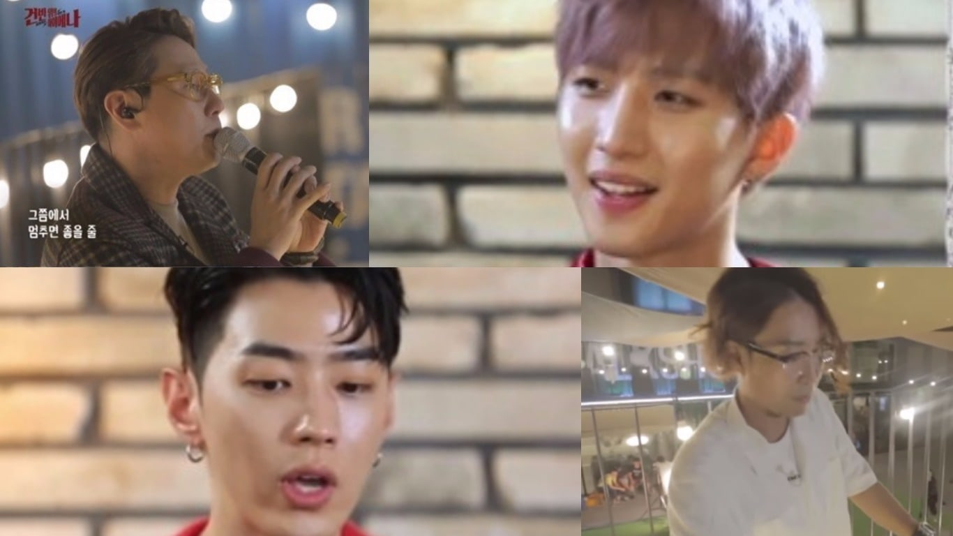 Watch: PENTAGON's Hui, Gray And Crew, And More Perform Self-Produced Songs For Pilot Music Variety Show