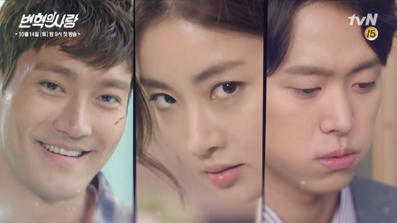 "Watch: Choi Siwon, Kang Sora, And Gong Myung Struggle To Get By In New Previews For ""Revolutionary Love"""