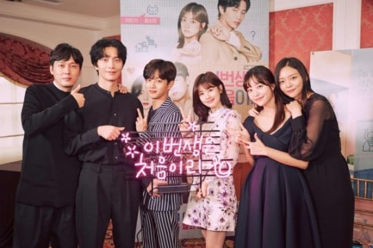 """Because This Is My First Life"" Main Cast Shares Their Hopes To Be A Fun And Relatable Drama"