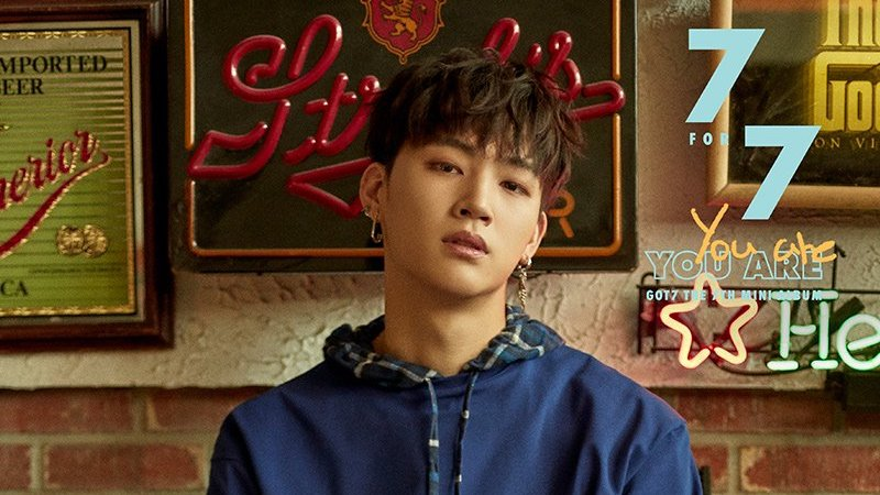 "JB Reveals What Inspired Him To Write GOT7's Upcoming Title Track ""You Are"""