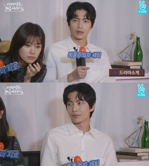 Lee-Min-Ki-Jung-So-Min-1.jpg