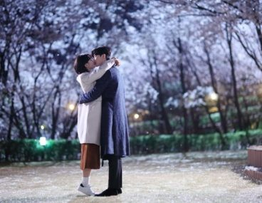 Suzy Lee Jong Suk While You Were Sleeping 2