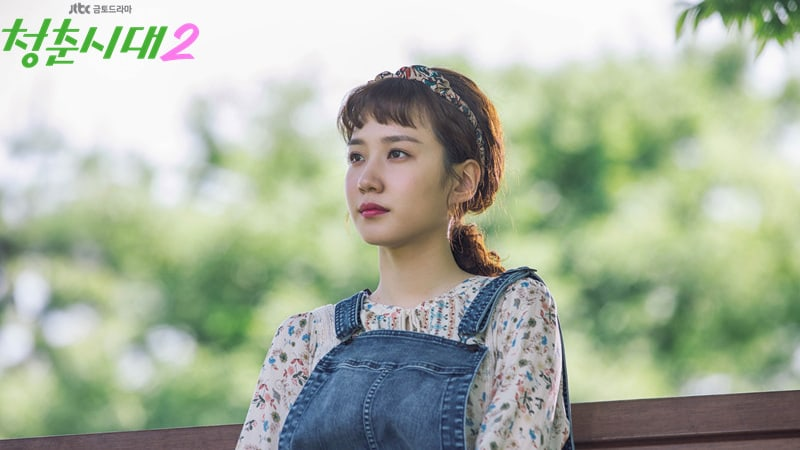 "Park Eun Bin Reveals The Truth Behind ""Age Of Youth 2"" Epilogues Hinting At Her Character's Death"
