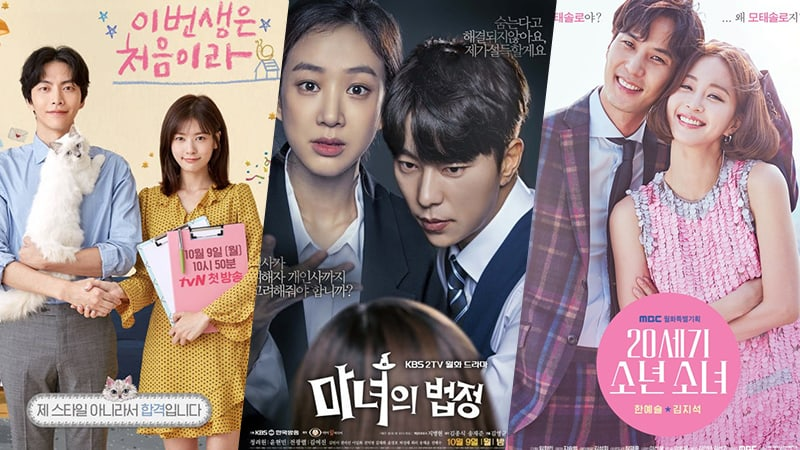 """Because This Is My First Life"" Takes On Monday-Tuesday Dramas With tvN's New Time Slot"
