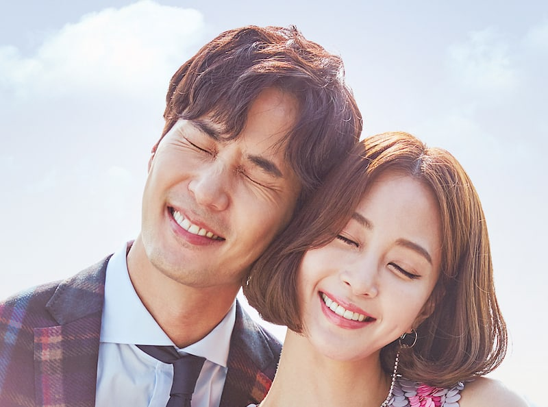 "First Impressions: ""20th Century Boy And Girl,"" A Romantic Tale Of First Love"