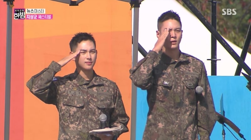 "Watch: Im Siwan, Joo Won, Ryeowook, And More Celebrity Soldiers Perform At ""Armed Forces Festival 2017"""