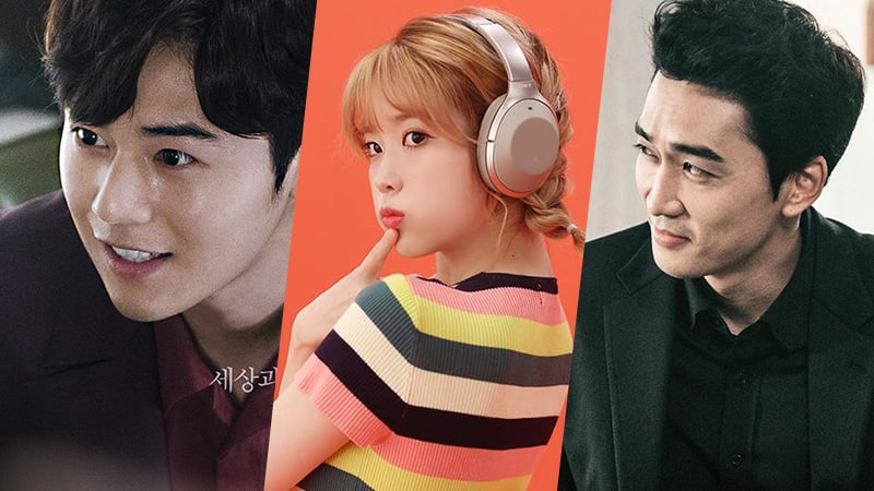 """Kim Dong Jun Reveals That Song Seung Heon Wants IU To Sing OST For His Drama """"Black"""""""