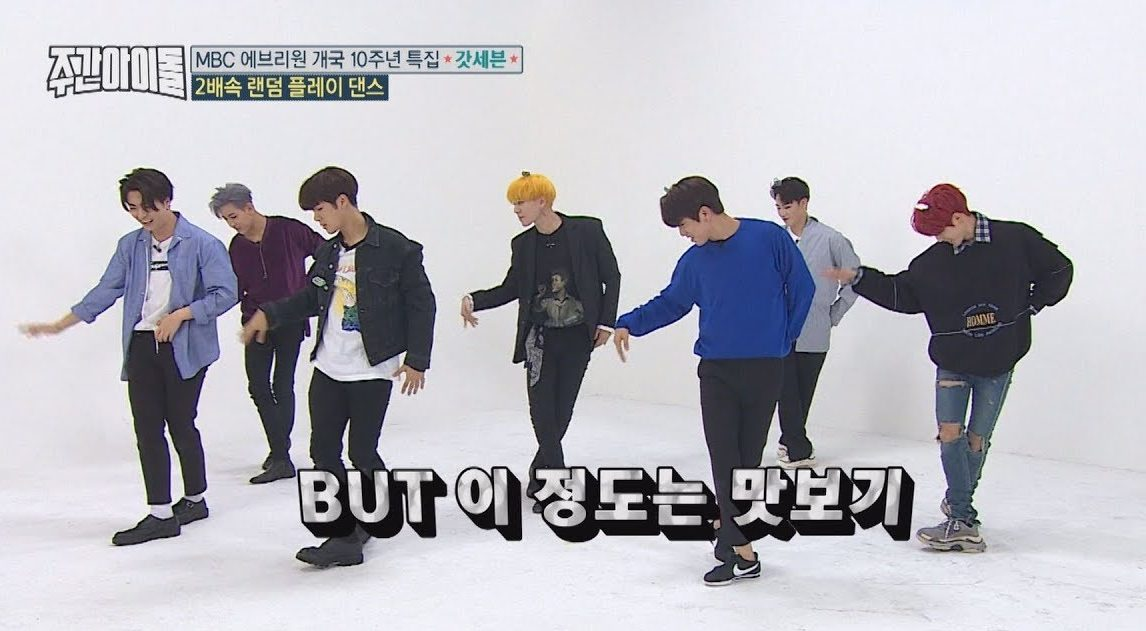 Watch: GOT7 Gets Hilariously Shameless While Attempting Random Play Dance At 2x Speed