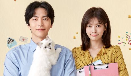 "First Impressions: ""Because This Is My First Life"" Has Depth, Chemistry, And A Beautiful Script"