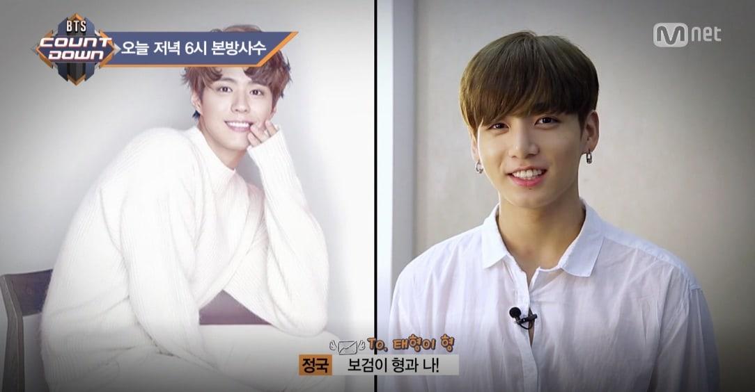 Watch: BTS's V Chooses Between Park Bo Gum And Jungkook | Soompi