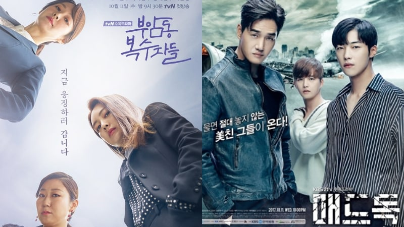 "Ratings Announced For Premieres Of ""Avengers Social Club"" And ""Mad Dog"" In Wednesday-Thursday Drama Time Slot"