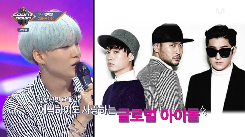 Suga Talks About How Epik High Supports BTS