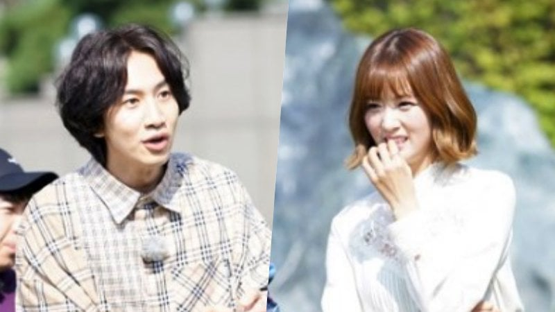 "Lee Kwang Soo Gets Outed For Drunk Dialing Apink's Bomi On ""Running Man"""