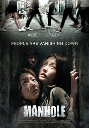 12 Korean Thrillers To Watch Before Halloween | Soompi
