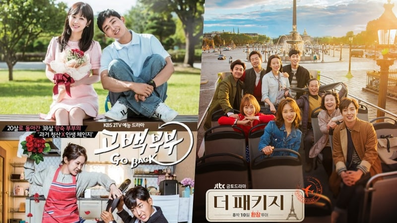 """Go Back Couple"" And ""The Package"" Premiere As New Friday-Saturday Dramas"