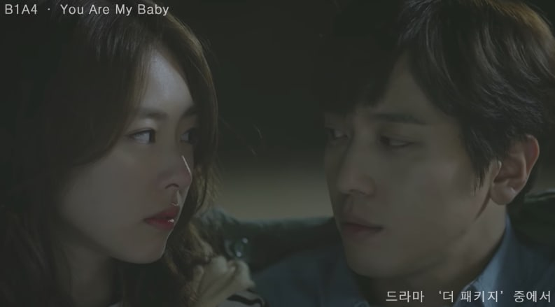 """Watch: B1A4 Sings """"You Are My Baby"""" In MV For """"The Package"""" OST"""