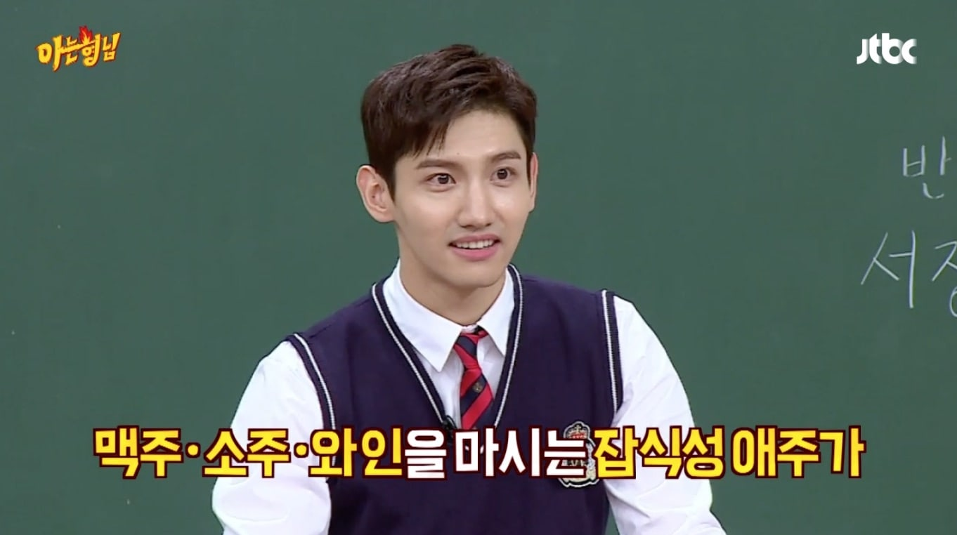 TVXQ's Changmin Shares What Odd Thing He Does To Set The Mood When Drinking Alone