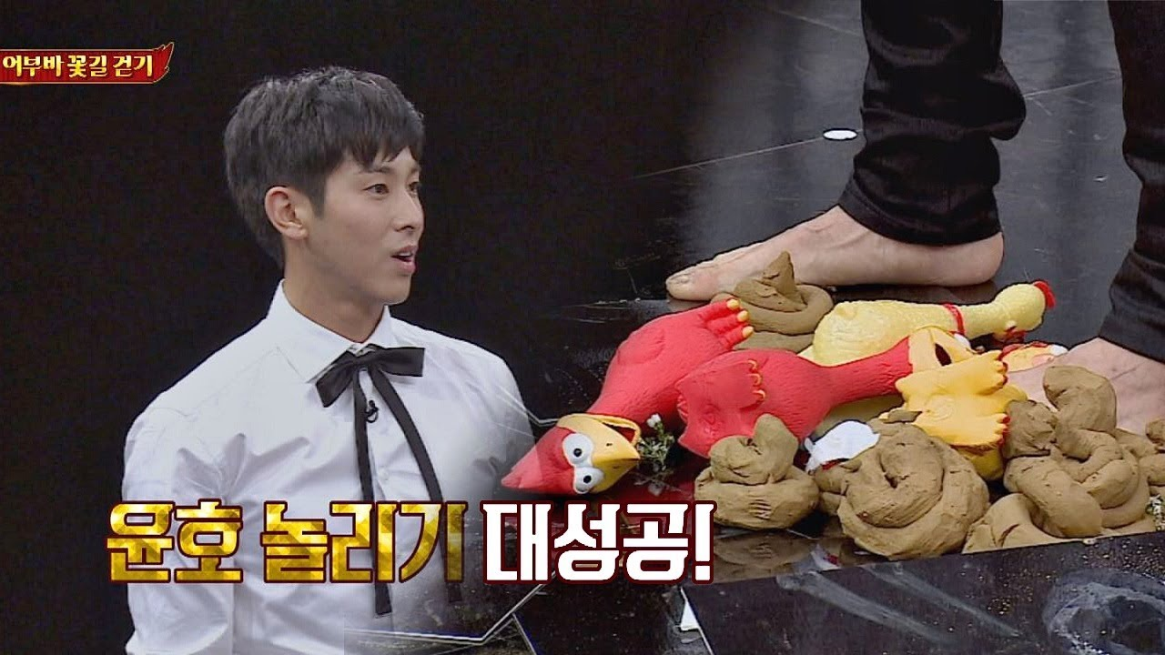"""Watch: TVXQ's Changmin And """"Ask Us Anything"""" Cast Create The Perfect Flowery(?) Path For Yunho"""