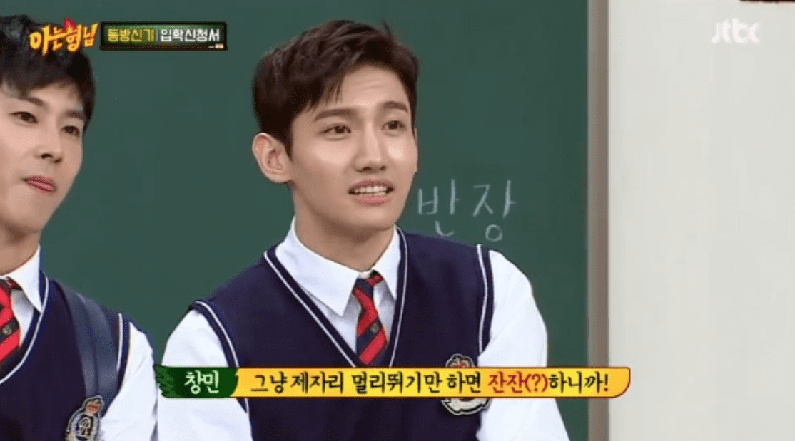 """Watch: TVXQ Goes Through Highs And Lows As They Challenge """"Ask Us Anything"""" Cast To Games"""