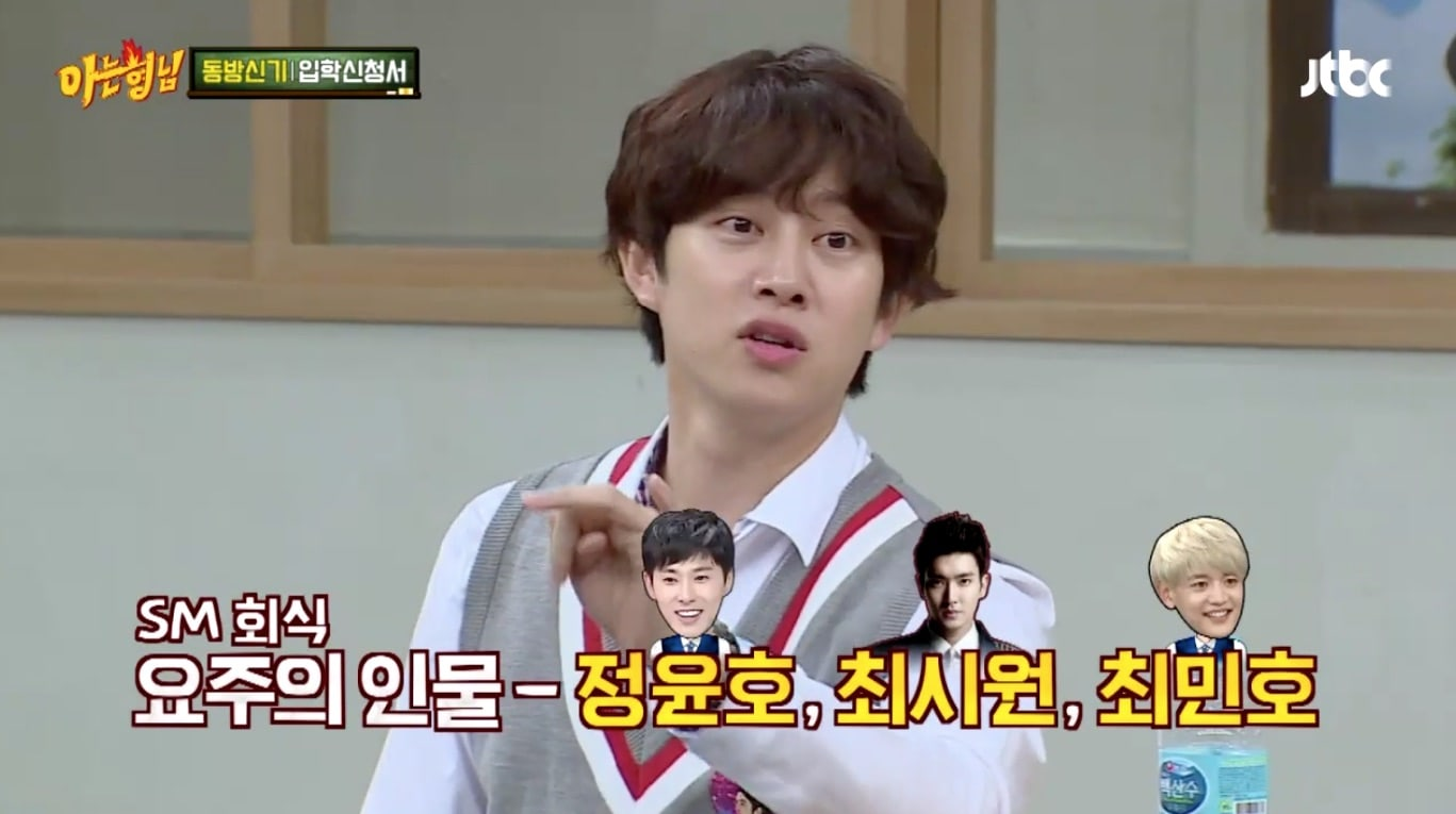Kim Heechul Reveals Why People In SM Avoid Sitting Next To Yunho, Choi Siwon, And Minho