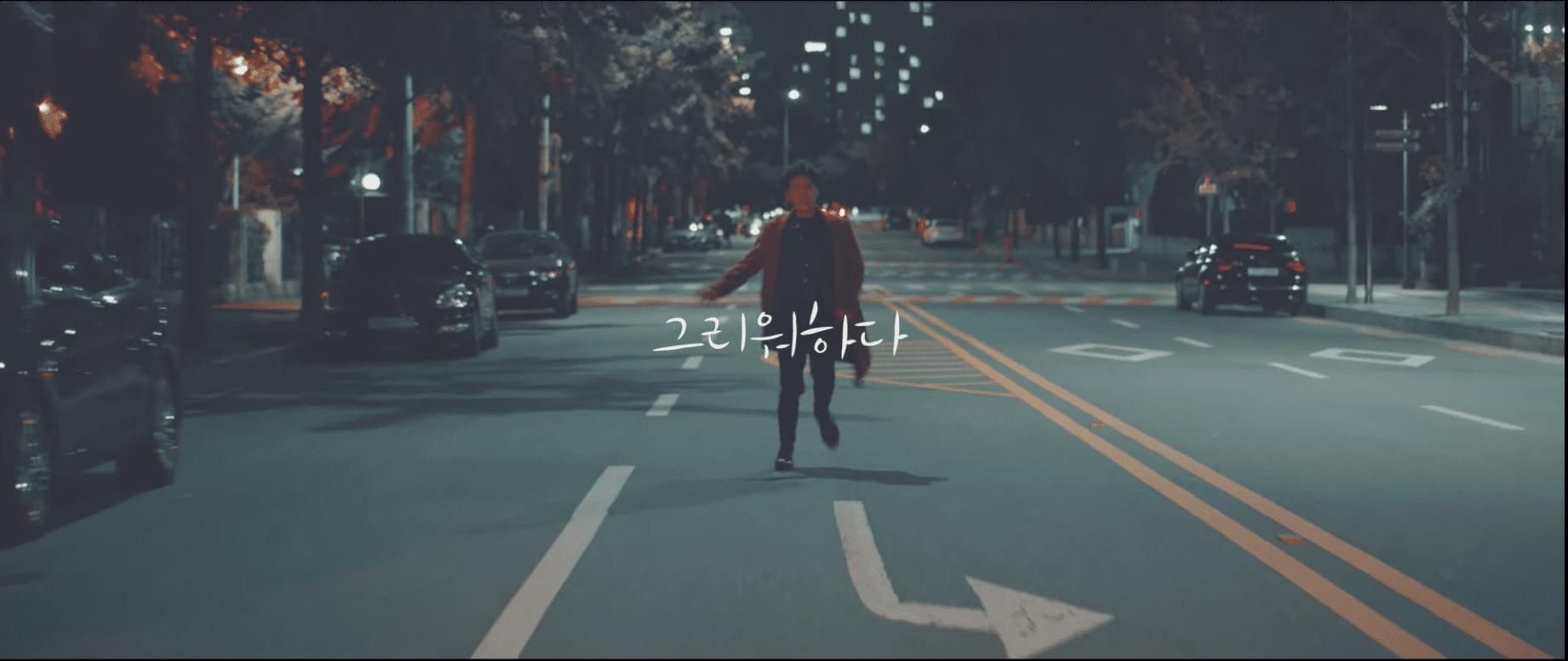 Watch: BTOB Embrace The Angst In Latest MV Teaser