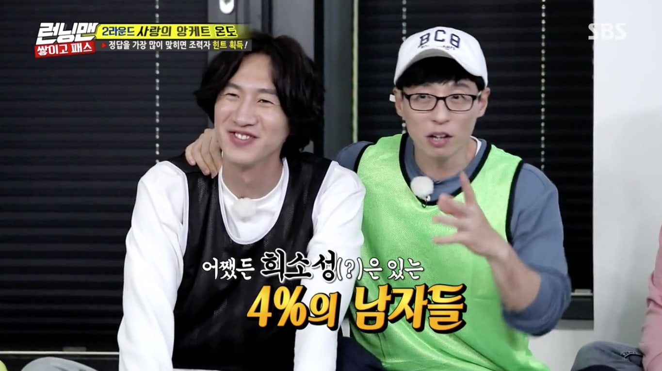 Lee Kwang Soo Jokes That Yoo Jae Suk Is The Reason He Can't Get A Date