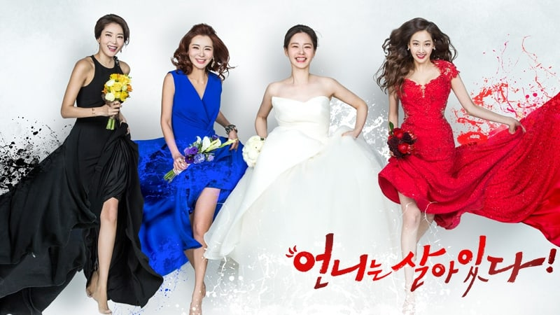 """Sister Is Alive"" Concludes With Its Highest Viewer Ratings"