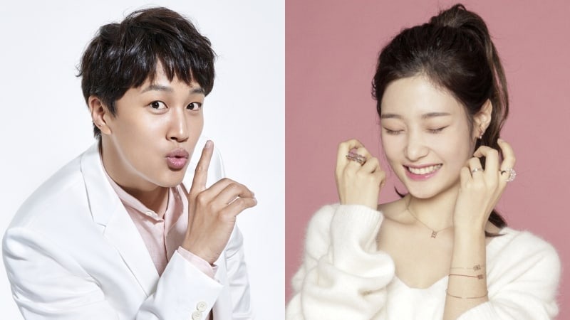"""Cha Tae Hyun And DIA's Jung Chaeyeon Pull Off Prank On """"2 Days & 1 Night"""""""