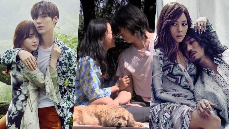 Yoon Mi Rae e Tiger JK dating