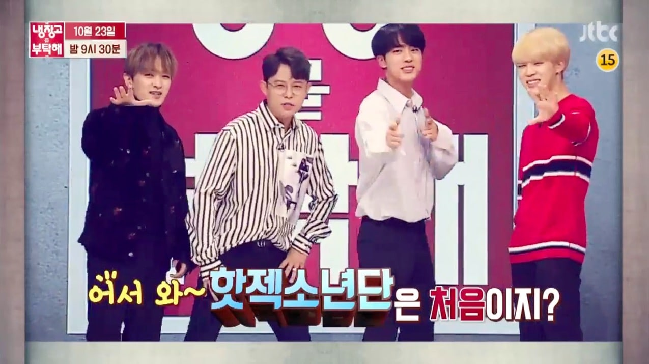 """Watch: BTS, SECHSKIES, And H.O.T Members Dance Together In """"Please Take Care Of My Refrigerator"""" Preview"""