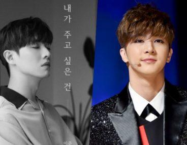 Lee Joon Thunder XPN