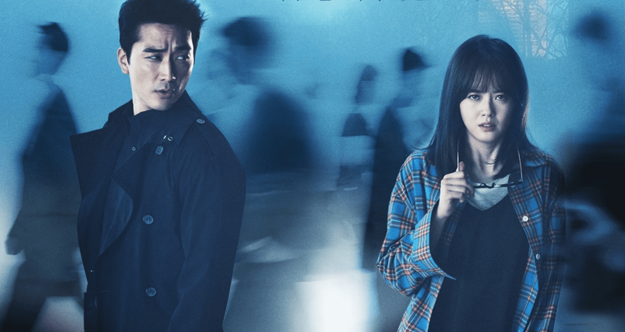 """First Impressions: """"Black,"""" A Dark Drama Filled With Fast-Paced Mystery And Plot Twists"""