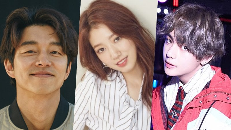 K-Pop And K-Drama Stars Donate To 2017 WeAja Charity Auction