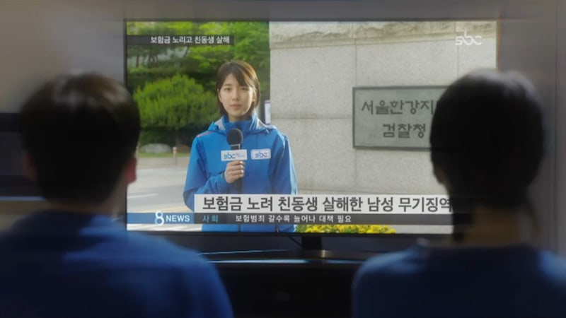 """Suzy Achieves Impressive Reporting Skills Through Extensive Efforts On """"While You Were Sleeping"""""""
