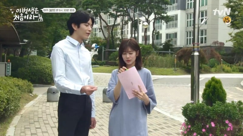 """Watch: Jung So Min Is Adorable In """"Because This Is My First Life"""" Blooper Clip"""