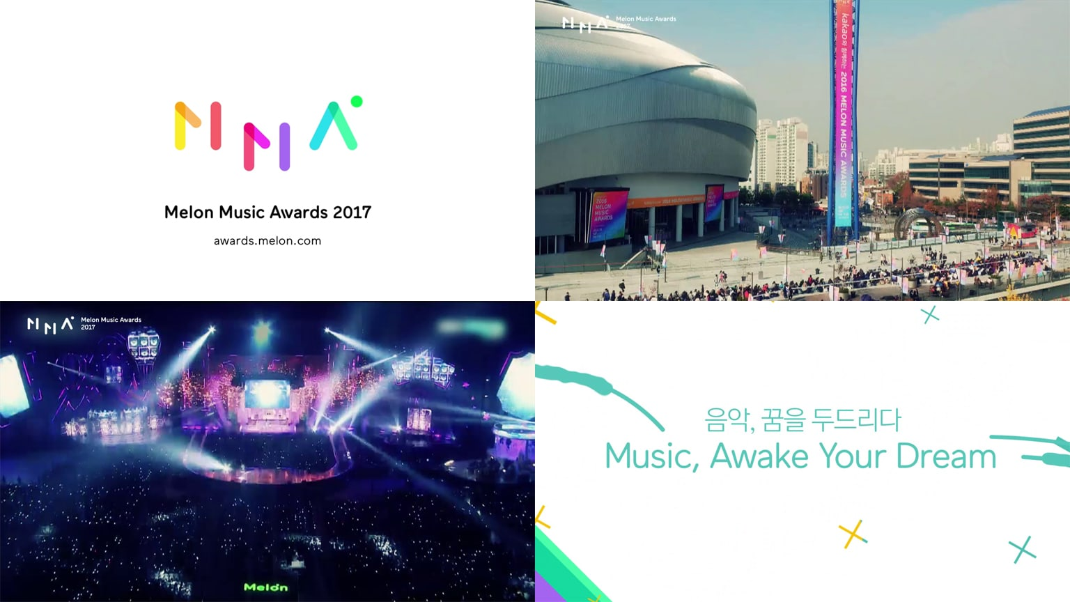 Melon Spotlights Key Themes In 2017 Music Industry Ahead Of Melon Music Awards