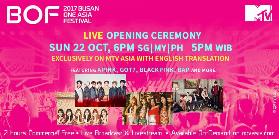 Watch Wanna One, BLACKPINK, GOT7, And More Perform At Busan One Asia Festival Live On MTV Asia