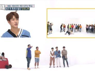 INFINITE Sungyeol
