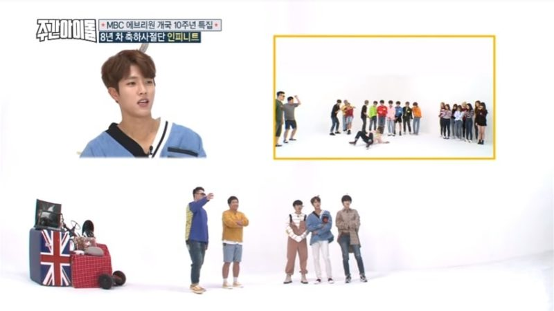 Watch: INFINITE's Sungyeol Reacts To His Brother Daeyeol Reenacting His Sexy Dance