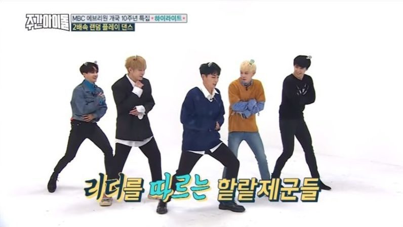 """Watch: Highlight Gets Hilariously Clever During Double Speed Random Play Dance On """"Weekly Idol"""""""