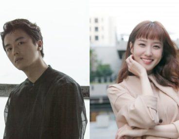 Yeon-Woo-Jin-Park-Eun-Bin1