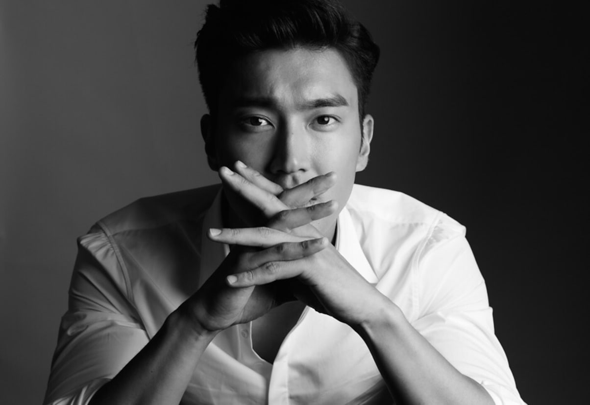 Super Junior's Choi Siwon Apologizes For His Family's Dog Causing Death Of Restaurant CEO