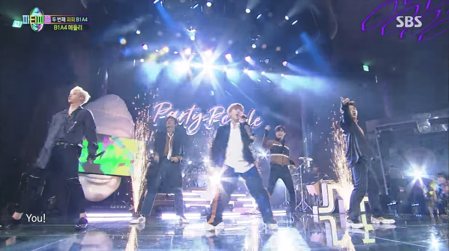 """Watch: B1A4 Performs Their Own Hits Medley, I.O.I's """"In The Same Place,"""" And More On """"JYP's Party People"""""""