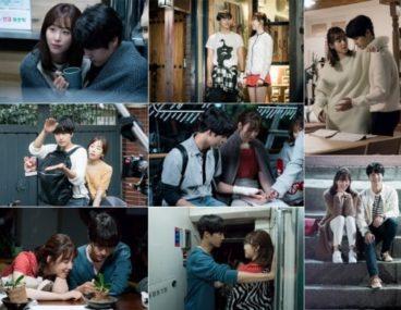 seo hyun jin yang se jong degree of love