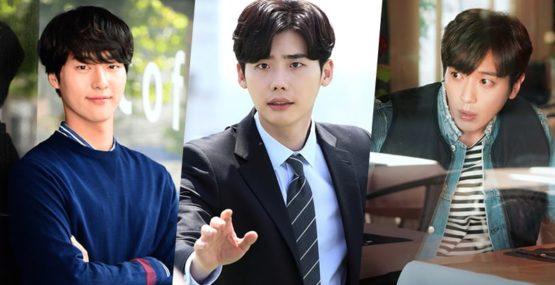 Yang Se Jong Lee Jong Suk Jung Yong Hwa