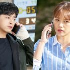"""Two Cops"" Releases Stills Of Girl's Day's Hyeri And Jo Jung Suk's First Encounter"