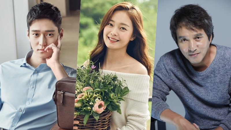 Jun So Min In Talks To Join New tvN Drama Alongside Go Kyung Pyo And Jo Jae Hyun